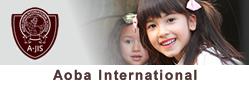 Aoba International